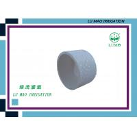 Wholesale UPVC 13MM Irrigation Fittings PVC Pipe End Cap Smooth Inner Wall from china suppliers