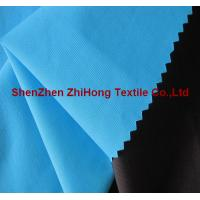 Wholesale Colored breathable wear-resistant quick dry nylon Taslon fabric from china suppliers