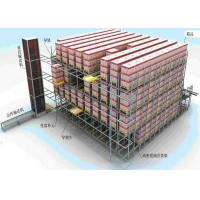 Wholesale Shuttle Racking System AGV Automated Guided Vehicle Integration High Accuracy from china suppliers