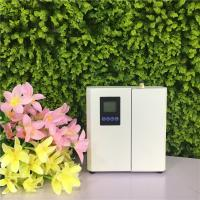 Wholesale Electrical Wall Mounted 150ml Hvac Scent System With Lock , White Powder Metal from china suppliers