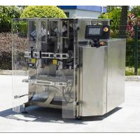 curry powder packaging machine &curry auto weighing&packing machine ALD-200
