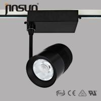 Wholesale 45W IP40 3000K Warm White Black Color Round Shape Led Tracklight with citizen good light source from china suppliers
