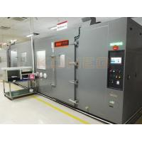 Buy cheap Skillful Manufacture Auto Air - ventilatiion Aging Testing Machine With Internal Rotating Pan from wholesalers