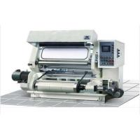 Wholesale FHYA-B High Speed Printing Inspecting And Rewinding Machine from china suppliers