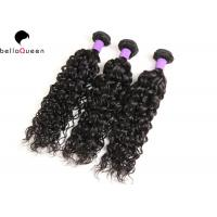 Wholesale 7A Grade Water Wave Indian Virgin Hair 100% Unprocessed No Shedding , Tangle Free from china suppliers