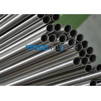 Wholesale TP321 / 321H Sanitary Stainless Steel Tubing For Boiler , ASTM A213 Seamless Boiler Tube from china suppliers