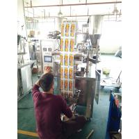 Quality Black Tea \ Green Tea \ Multiple Tea Bag Packing Machine Back Central Seal Type for sale