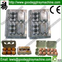 Wholesale 6*6 plastic egg tray mould from china suppliers