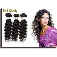 Wholesale Peruvian Deep Curly Hair 100g Virgin Human Hair Extensions For Women from china suppliers