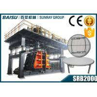 Buy cheap Foldable Round Table Plastic Blow Moulding Machine For 2m Table Board from wholesalers