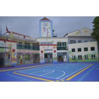 Wholesale Customized Non Toxic Kindergarten Flooring, Outdoor Playground Rubber Flooring from china suppliers