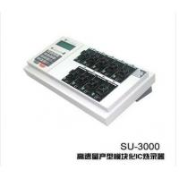 Wholesale LEAP SU-6808 Programmer from china suppliers