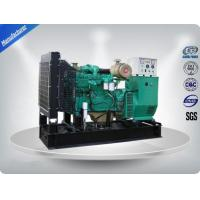Wholesale Cummins Water - Cooling 1250kva  Diesel Generator Set 6 Cylinder from china suppliers