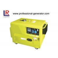 Buy cheap 50Hz/60Hz  12V DC Super Silent Type  Diesel Generator from wholesalers