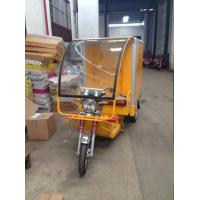 Wholesale High Performance Electric Cargo Rickshaw With Closed Metal Cargo Box from china suppliers