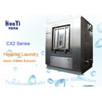 Wholesale CX2 Series Fully Automatic Washing Machine Industrial Barrier Washer Extractor from china suppliers