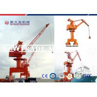 Wholesale Mobile MQ series rail-mounted Marine Portal Slewing Crane Luffing with Rack from china suppliers