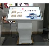 China supplier Horizontal 42 inch LED Display Touch screen Advertising Player Windows WIFI All-In-One ads player
