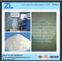 Wholesale Calcium Pyrophosphate / Dicalcium pyrophosphate for bread , cake food supplement from china suppliers