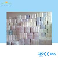 Wholesale Hight quality b grade a grade diaper for baby from china suppliers