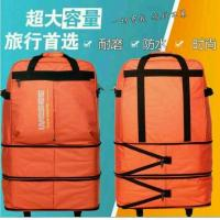 Wholesale Pink hard plastic suitcase with rainwear / ABS Hard Shell Trolley Luggage from china suppliers