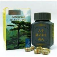 Wholesale Naturally Body Evolution Products Ginseng Kianpi Pil Ginseng Pills For Weight Gain from china suppliers