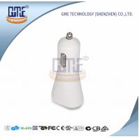 Wholesale 5V USB In Car Charger White Switching AC DC USB Cable Charger from china suppliers