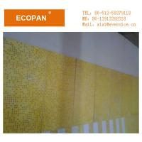 Wholesale Perforative Acoustic Fiberglass Reinforced Wall Panel Golden Fire-resistant from china suppliers
