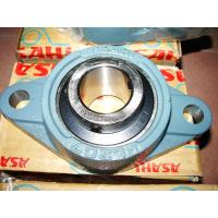Wholesale High quality ASAHI HL207 bearing from china suppliers