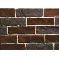 Anti - Crack Wear Resistant Flexible Ceramic Tile Wall Cladding Raw Materials