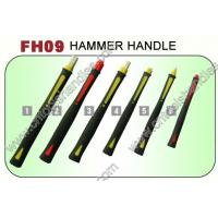 China FH09 hammer rubber handle, rubber handles for kinds of hammers, soft hand grip on sale