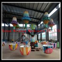 Wholesale Amusement park attractions happy jellyfish ride for children and adults from china suppliers