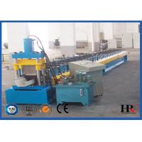Wholesale Fully Automatic M Door Frame Making Machine With 12 Stations High Grade Steel from china suppliers