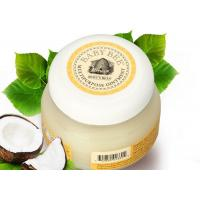 Wholesale 210g Whitening Face Cream Skin Care Bee Extract Cream Moisturizing For Baby from china suppliers