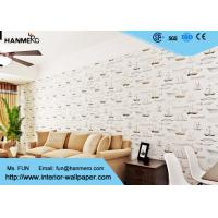 Wholesale White Boat Pattern Modern Removable Wallpaper , Luxury Non Woven Wallcovering from china suppliers