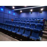 Wholesale Inner Plywood Folding Cinema Theater Chairs High Density Sponge With Cupholder from china suppliers