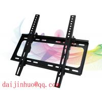 Wholesale tv wall bracket from china suppliers