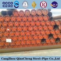 Buy cheap ASTM A106 GR.B/ST45/ ST44 seamless steel pipe price export to Egypt from wholesalers