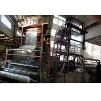 Wholesale 2000mm Single Layer Plastic Film Blowing Machine With Double Winder from china suppliers