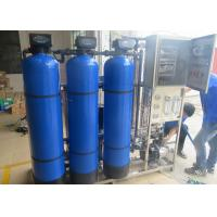 Wholesale Drinking Large scale Industrial ro system water filter Pure RO Plant 0.2-0.4 Mpa from china suppliers