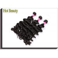 Wholesale 100G Virgin Human Hair Extensions Big Curl 12 Inch 14 Inch 16 Inch from china suppliers