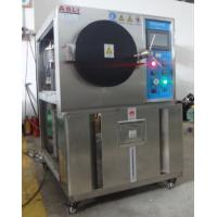 Wholesale Electronic PCT chamber / HAST Testing Chamber with temperature range100-143°C from china suppliers