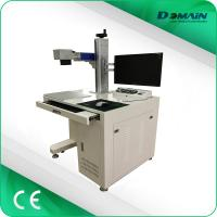 Wholesale Led Bulb Laser Printing Machine , 70W 100W Cnc Laser Marking Machine 1064nm from china suppliers
