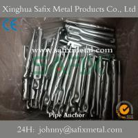Pipe Anchor/ Grout in Anchor/ Restraint Anchor/Stone Support Anchor For Stone Cladding