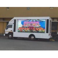 Wholesale Full Color P8 SMD 3535 1/4 Scan  Led Mobile Billboard on Vehicles INDIA from china suppliers
