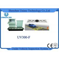 Wholesale Uvss Car Bomb Detector Vehicle Scanner System With 22 Inch Lcd Screen from china suppliers