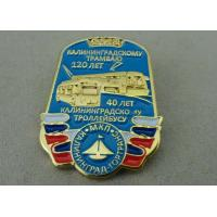 Wholesale Die Stamped Soft Enamel Military Pin , Zinc Alloy Material Badge from china suppliers