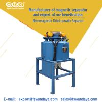 Wholesale 60 - 300 Mesh Magnetic Separator , Electromagnetic Equipment 700 * 700 * 1450mm from china suppliers