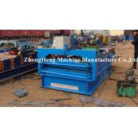 Wholesale Metal Sheet Straightening Machinery / Metal Sheets Plate Leveling Machine With Cutting Device from china suppliers