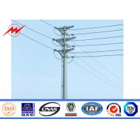 Wholesale Anti - Corrosion Gr50 Electrical Power Pole With 620 Mpa Ultimate Tensile Strength from china suppliers
